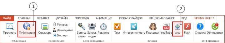 C:\Users\Сергей\Desktop\01-two-steps.png