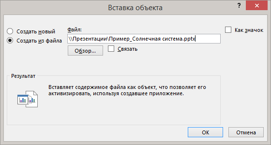 C:\Users\Сергей\Desktop\08-browse-object.png