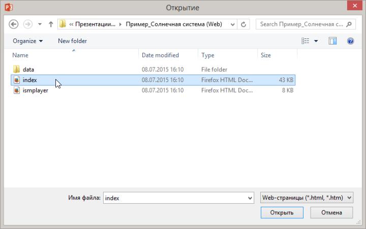 C:\Users\Сергей\Desktop\05-open-index.png