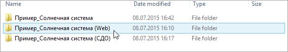 C:\Users\Сергей\Desktop\04-browse.png