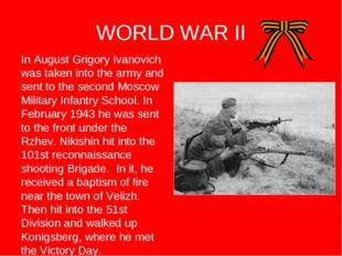 WORLD WAR II In August Grigory Ivanovich was taken into the army and sent to