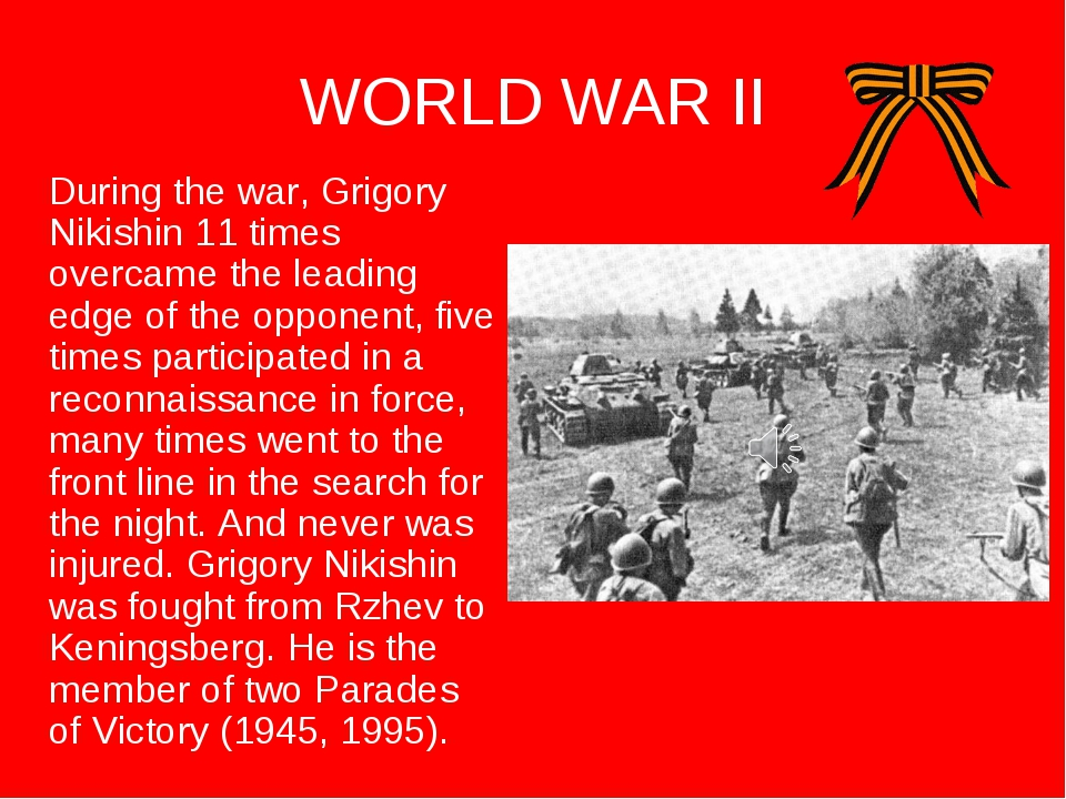 WORLD WAR II During the war, Grigory Nikishin 11 times overcame the leading e...