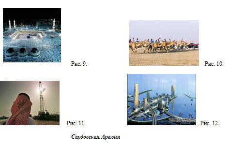 http://festival.1september.ru/articles/557200/img3.jpg