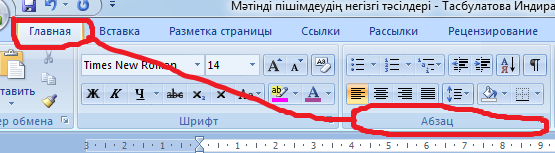 hello_html_m26bebdb1.png