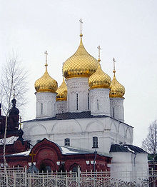 http://upload.wikimedia.org/wikipedia/commons/thumb/2/21/Kostroma_cathedral.jpg/220px-Kostroma_cathedral.jpg