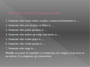 Match the arts with the names of people's activities. 1. Someone who writes m