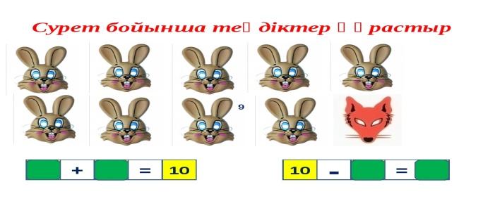 http://fs00.infourok.ru/images/doc/102/121209/img10.jpg