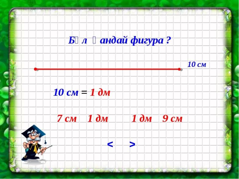 http://fs00.infourok.ru/images/doc/102/121209/img8.jpg