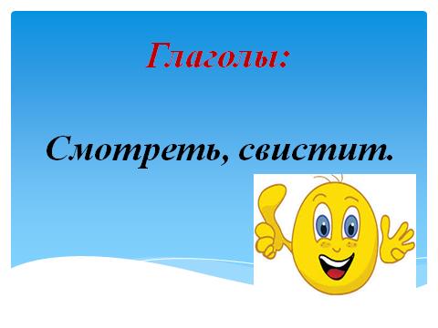 hello_html_m1d877b6b.png