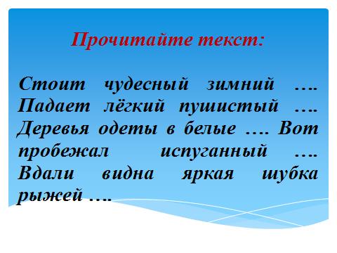 hello_html_m4b6eb231.png