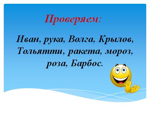 hello_html_m56d9cfa7.png