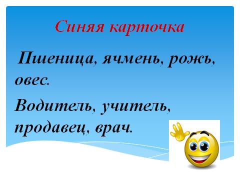 hello_html_ma0b6312.png