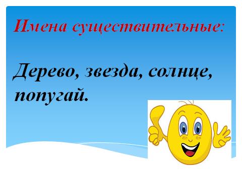 hello_html_me4eeb80.png