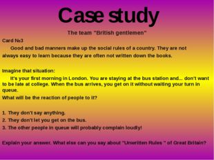 """The team """"British gentlemen"""" Card №3 Good and bad manners make up the social"""