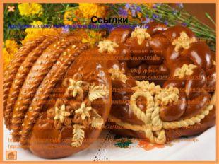 http://content.foto.my.mail.ru/mail/lena.slav.petrova/_blogs/i-2473.jpg - -фо