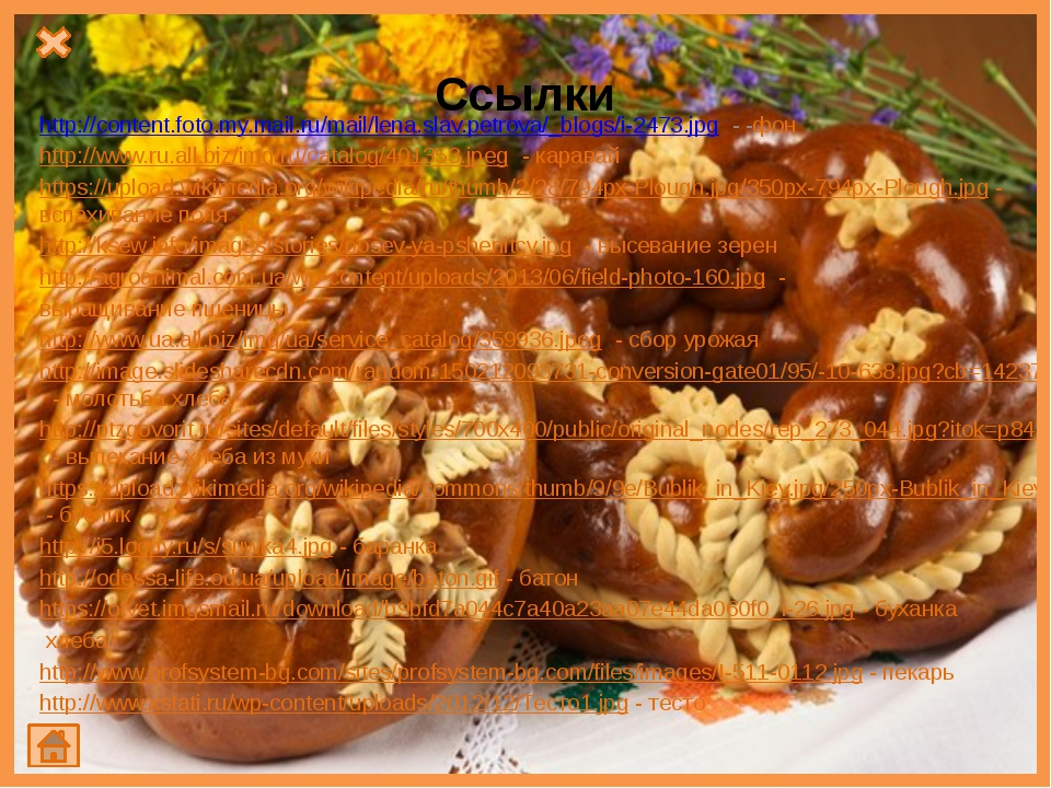 http://content.foto.my.mail.ru/mail/lena.slav.petrova/_blogs/i-2473.jpg - -фо...