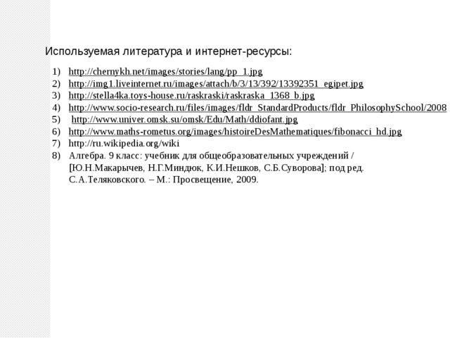 http://chernykh.net/images/stories/lang/pp_1.jpg http://img1.liveinternet.ru/...