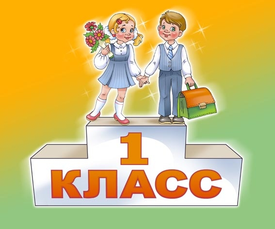 http://www.maam.ru/images/photos/95bf2d5482a35b3410395d41df735a78.jpg