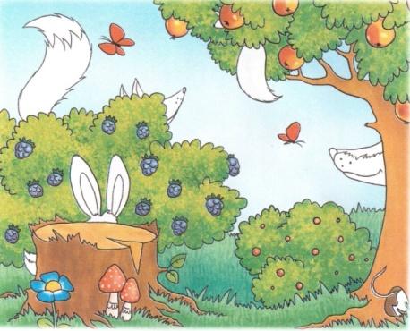 Картинка где спрятались животные в лесу