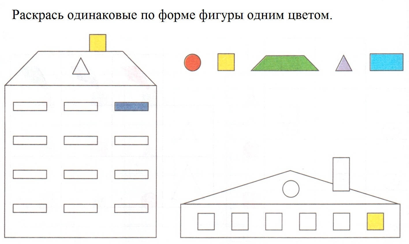 http://jirafenok.ru/wp-content/uploads/2013/05/figuryi.jpg