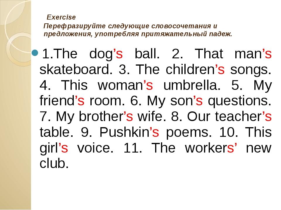 Exercise Перефразируйте следующие словосочетания и предложения, употребляя п...