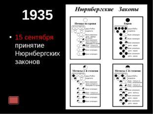 ЕВРЕИ БУДАПЕШТА В 1944 ГОДУ. Начало официальных дипломатических действий по с