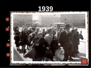 «Гетто» -охраняемые немецкими нацистами или поддерживающими их режим местным