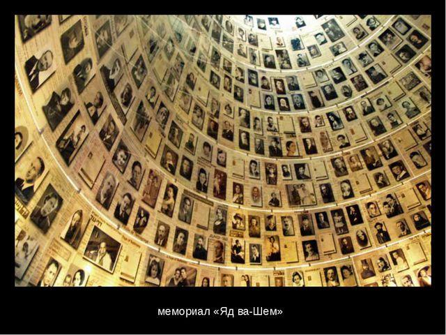 Академик Д. С. Лихачёв : «… над нами одно небо, под нами одна земля. Мы все р...