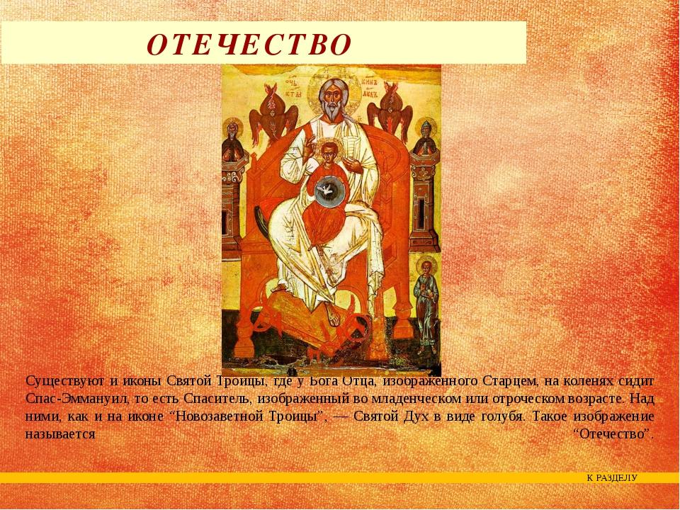 """СПАС НА ПРЕСТОЛЕ На иконе """"Спас на престоле"""" Господь Иисус Христос изображае..."""