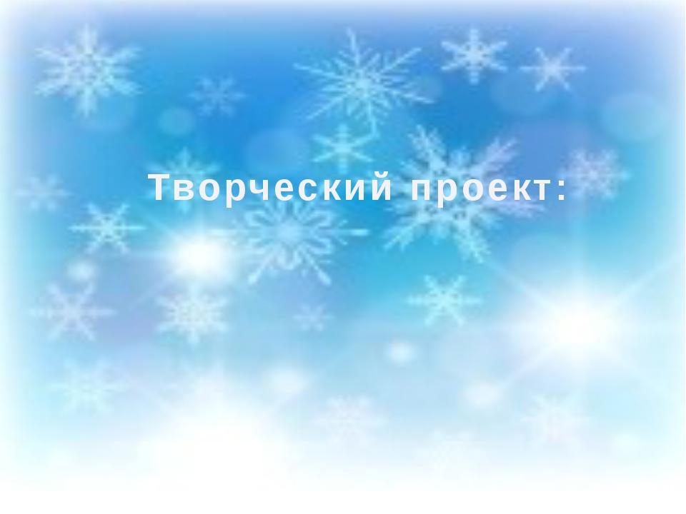 Муниципальное бюджетное общеобразовательное учреждение ГБОУ Школа №185 им...