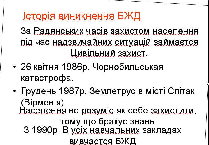 hello_html_16069a35.jpg