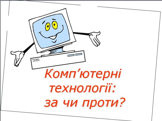 hello_html_71276498.png