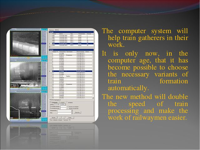 The computer system will help train gatherers in their work. It is only now,...
