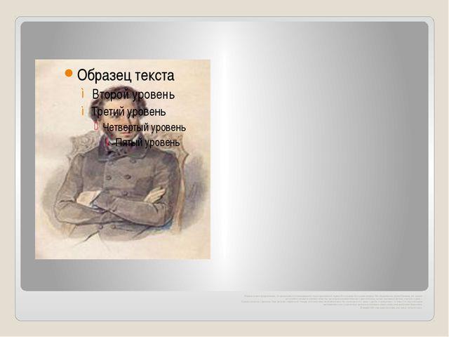 Пушкин словно предчувствовал, что время выбьет из самодержавного седла корон...