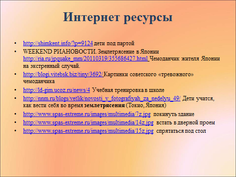 hello_html_67668451.png