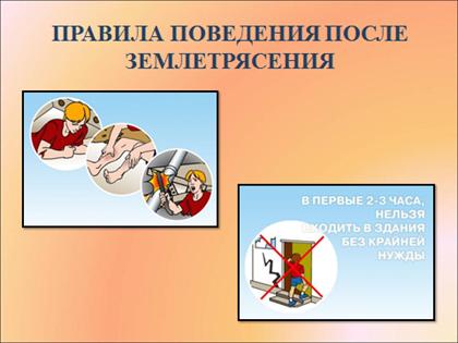 hello_html_78eddab6.png