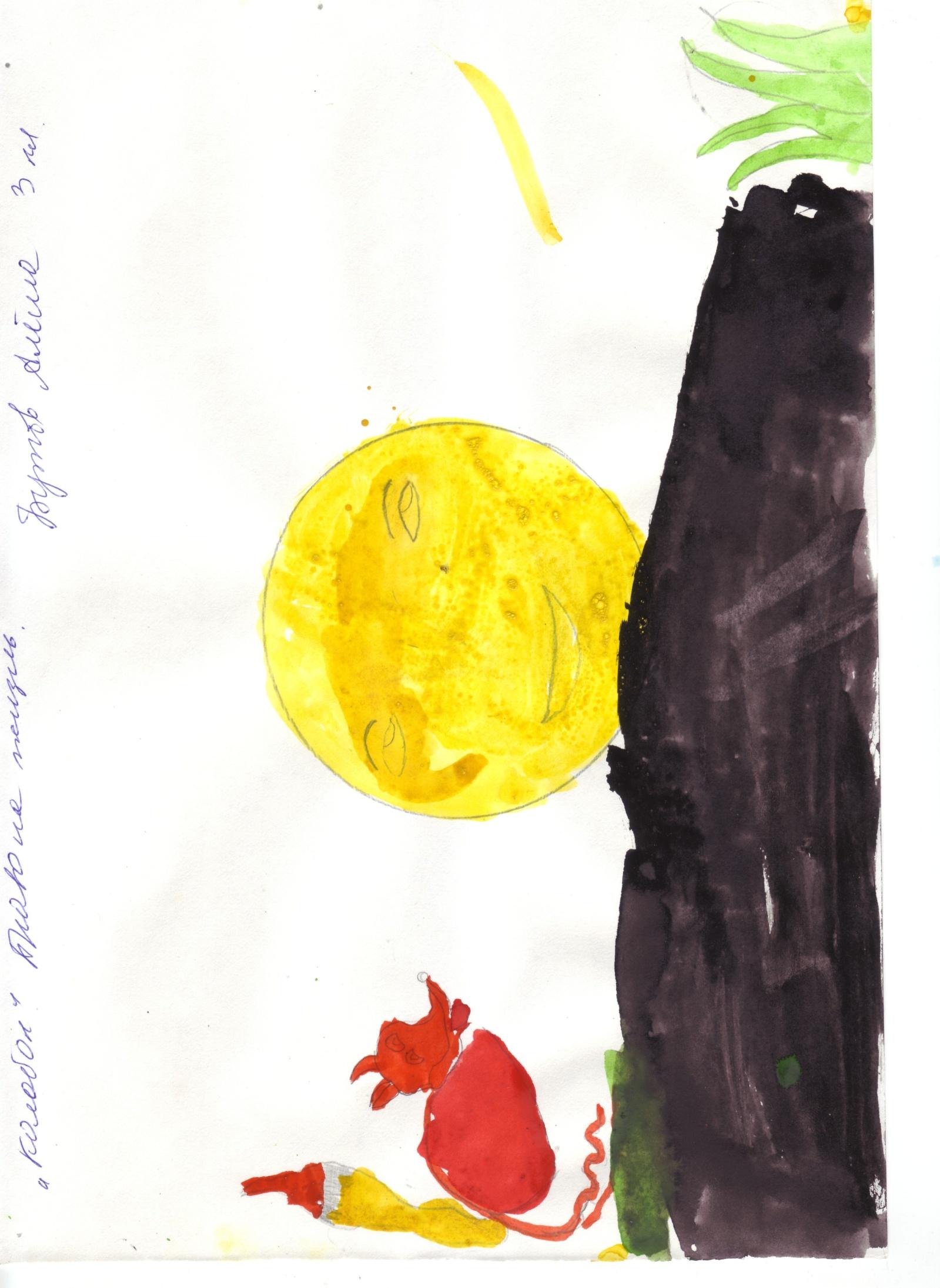 C:\Documents and Settings\maycomp\Мои документы\Мои рисунки\2013-12-06\5.jpg