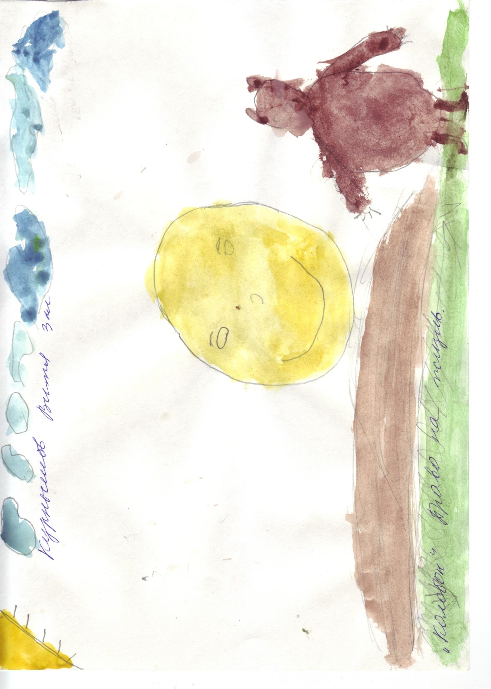 C:\Documents and Settings\maycomp\Мои документы\Мои рисунки\2013-12-06\4.jpg