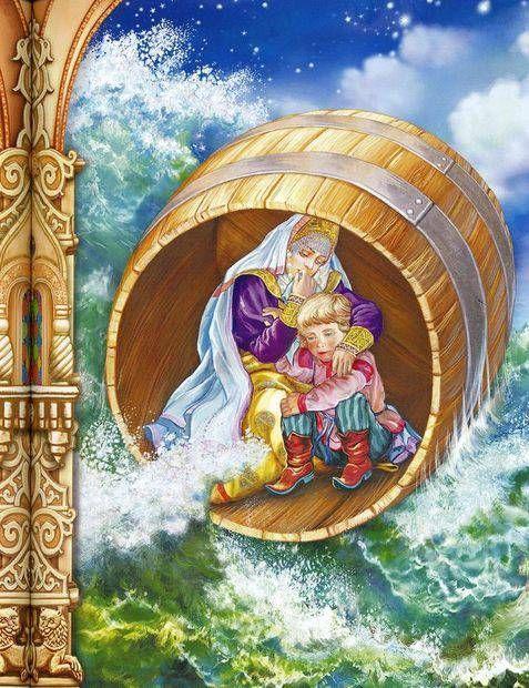 http://bschpushkin.ru/jirbis/images/skazka/4.jpg