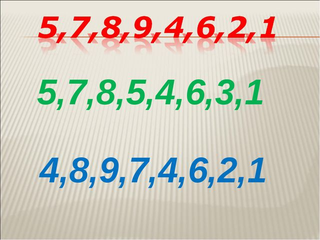 5,7,8,5,4,6,3,1 4,8,9,7,4,6,2,1
