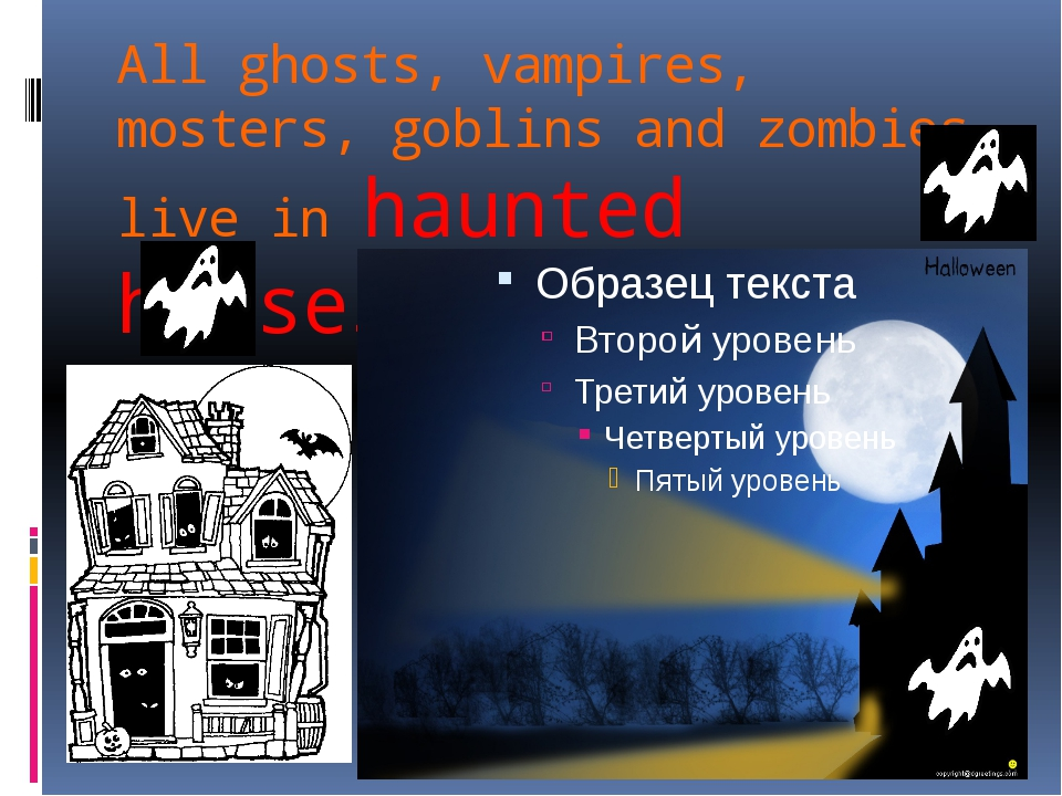 All ghosts, vampires, mosters, goblins and zombies live in haunted houses