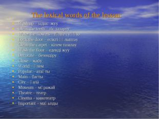 The lexical words of the lesson: Wash up – ыдыс жуу Clean the teeth – тіс таз