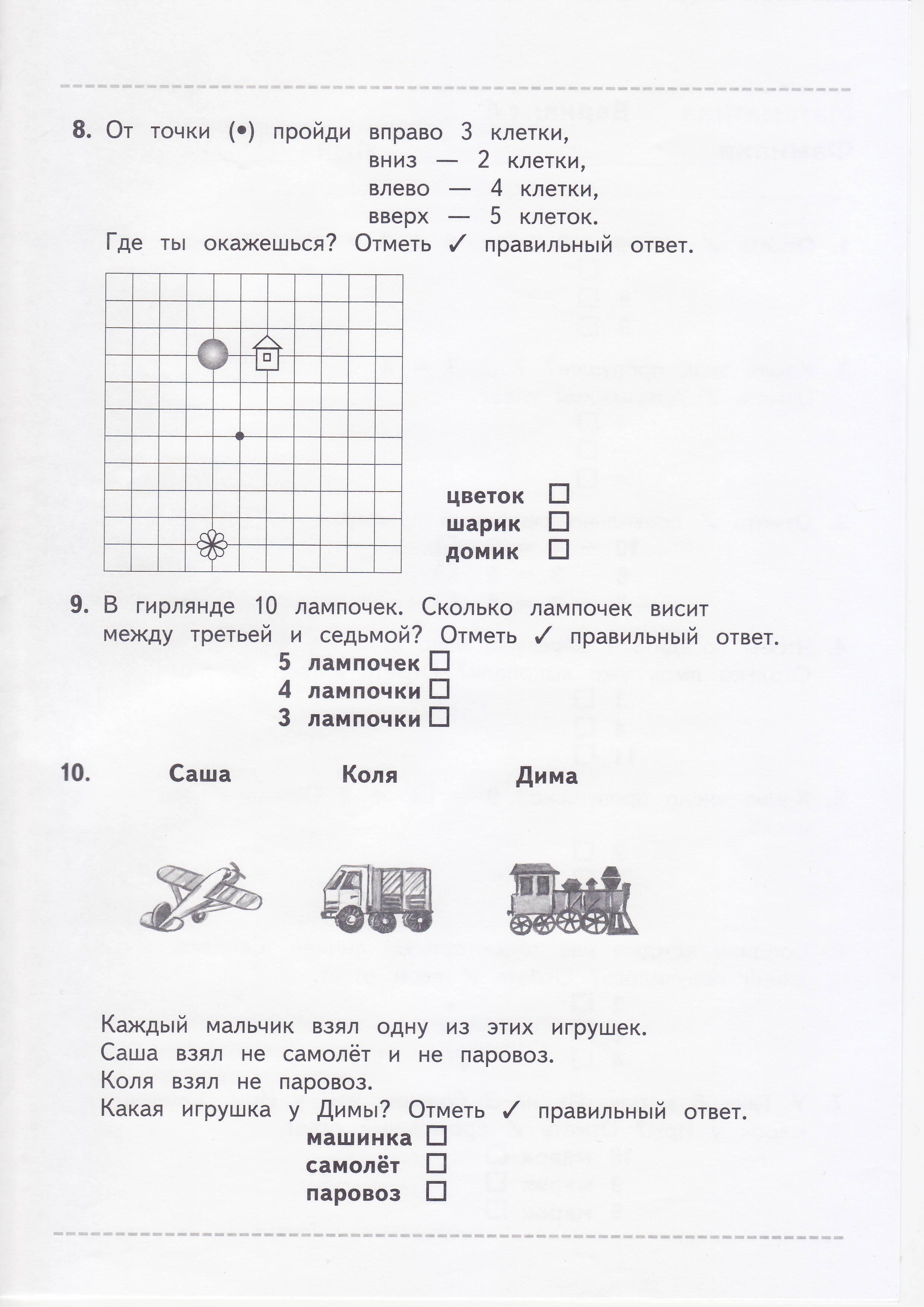 C:\Documents and Settings\Таня\Рабочий стол\2015-09-29\Image0021.JPG