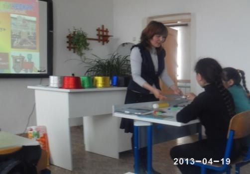 D:\фотки открытых уроков\открытые уроки фото\PHOT0028.JPG