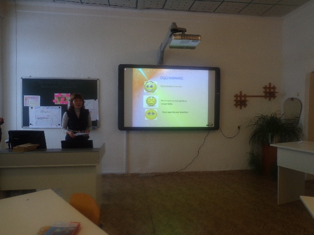 D:\Алмата 2 уровень\сборы данных на практике НОЯБРЬ\практика в школе коучинги\фото 2 урок с 8 класса\DSC01261.JPG