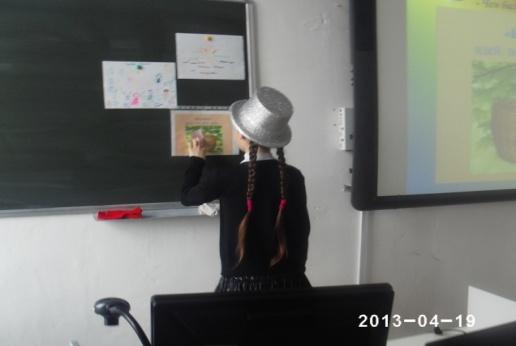 D:\фотки открытых уроков\открытые уроки фото\PHOT0043.JPG