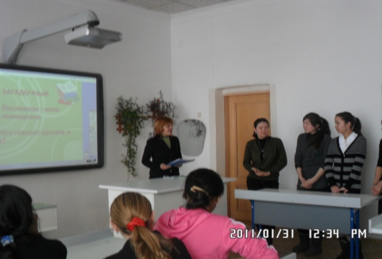 D:\февраль2012 неделя рус.яз\SAM_0134.JPG