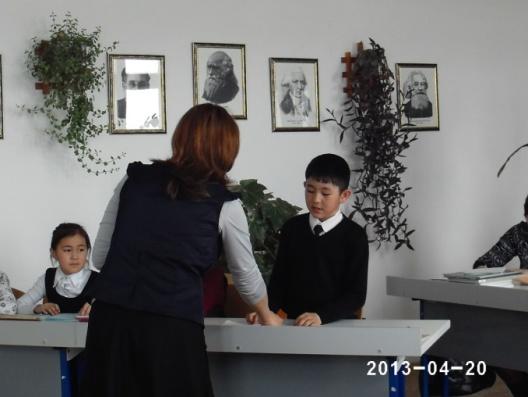 D:\фотки открытых уроков\открытые уроки фото\PHOT0091.JPG