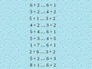 6 + 2 … 6 + 1 3 + 2 … 4 + 2 5 + 1 … 3 + 2 4 + 2 … 3 + 2 5 + 4 … 6 + 1 5 + 3 …