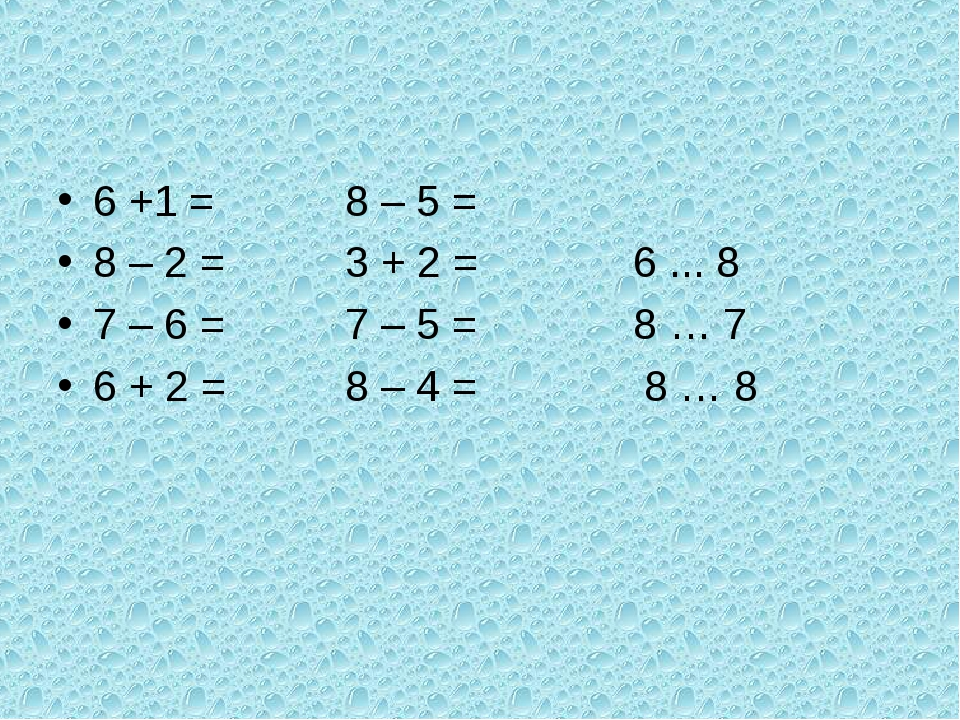 6 +1 = 8 – 5 =  8 – 2 = 3 + 2 = 6 ... 8 7 – 6 = 7 – 5 =8 … 7 6 + 2...
